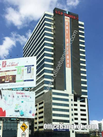 SSP Tower II - Office Space for Rent on Rama 4 Area