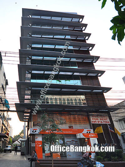 GP House Sathorn - Office Space for Rent on Sathorn Area