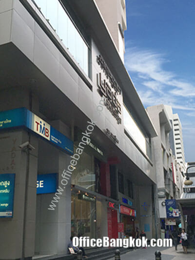 Yada Building - Office Space for Rent on Silom Area nearby Sala Daeng BTS Station and Silom MRT Station