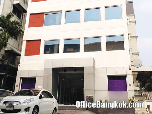 Small and Cheap Office Space for Rent on Bangna
