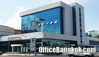 Office for Rent at Songkhla