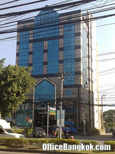 Office Building for Sale at Navamin