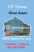 """CP Tower Khon Kaen - Office Space for Rent"""