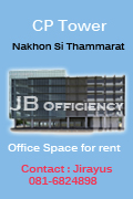 """CP Tower Nakhon Si Thammarat - Office Space for Rent"""