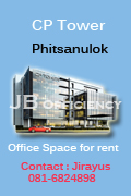 """CP Tower Phitsanulok - Office Space for Rent"""